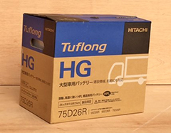 Tuflong HG