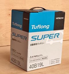 Tuflong SUPER
